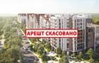 """Суд підтвердив законність будівництва ЖК """"Синергія Сіті"""""""