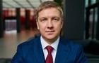 Коболєв домовляється про новий контракт у Нафтогазі