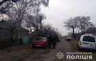 У Донецькій області чоловік вбив подружжя пенсіонерів