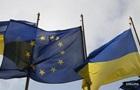 Оприлюднено порядок денний засідання Ради асоціації Україна-ЄС
