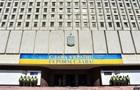 В здании ЦИК застрелился сотрудник УГО - СМИ