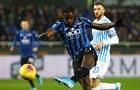 Аталанта забила 50-й гол в Серии А - третий подобный случай за 60 лет