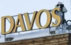 У Давосі стартує 50-й економічний форум