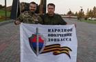 У  ДНР  заявили про вбивство  офіцера спецназу