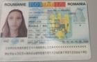 В аеропорту Бориспіль затримали пасажирку з фальшивими документами