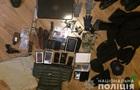 На Київщині затримали банду грабіжників