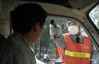 Китай заявил об угрозе распространения нового вируса