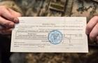 В Киеве ребенок получил повестку в армию