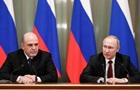 Новий наполовину. Новий уряд Росії