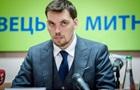 Гончарук назвал разницу между развитыми странами и Украиной