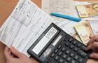 Мінрегіон пояснив принцип перерахунку платежів