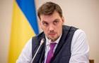 Україна на 10 років віддає Укрзалізницю німцям