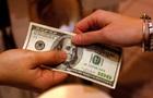 Госчиновники  отмыли  из бюджета более 50 миллионов