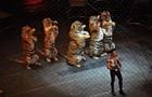 Тварин з Національного цирку передадуть у приватний екопарк