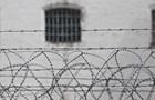 На свободу вийшов засуджений 24 роки тому до страти
