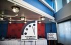 Годинник Судного дня: до  ядерної півночі  залишилося 100 секунд