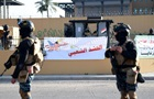 Посольство США в Багдаде огородили бетонной стеной
