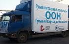 ООН скерувала понад 100 тонн гумдопомоги на Донбас