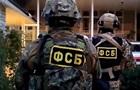 ФСБ заявила про виявлення схованок з вибухівкою у Криму