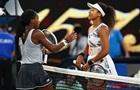 Действующая чемпионка Australian Open Осака проиграла 15-летней Гауфф