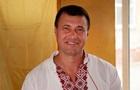 Стало известно имя украинца, ставшего  героем парковки  в Давосе
