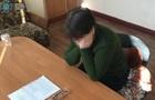 В СБУ сообщили о ликвидации информаторской сети  ДНР