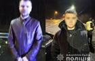 У Києві затримали злодіїв, які орудували в спортклубах