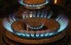 У Кабміні анонсували нове зниження ціни на газ