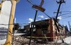 У результаті землетрусу в Туреччині загинули 18 людей