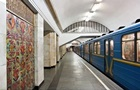 В Киеве вновь закрыли центральную станцию метро