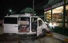 Под Киевом компания на авто разбила три машины и врезалась в МАФ