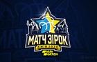 ФБУ назвала учасників конкурсів Матчу зірок Суперліги