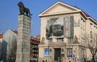 У Словаччині з музею вкрали монети на мільйон євро