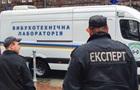 В центре Киева полицейские взорвали найденную бомбу