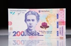 Нацбанк представил новую банкноту