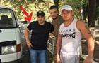 Затриманий у Болгарії фігурант справи Гандзюк змінив зовнішність