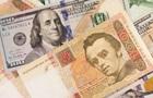 Курси валют на 28 січня: НБУ різко знизив гривню