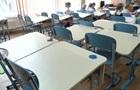 У Черкасах школи закривають на карантин