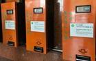 В Киеве поменяют цены проездных