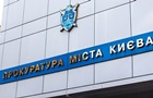 У Києві аферисти підбурювали чиновника дати хабар у $83,5 тисячі