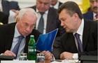 ЄС скасує санкції проти Азарова і сина Януковича - ЗМІ