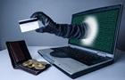 Банковские счета украинцев под угрозой. Новая мошенническая схема