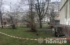 Три трупи в підвалі в Києві: нові подробиці
