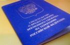 В России назвали число украинцев, получивших временное убежище