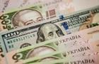 Курси валют на 30 січня: НБУ знову опустив гривню