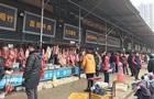 Ринок екзотичних тварин в Ухані