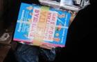 Провідники з Молдови намагалися ввезти в Україну російські книги
