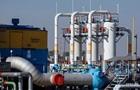 Импортный газ подешевеет на четверть - Нафтогаз