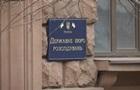У розслідуванні справ Майдану змінюють тактику