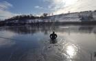 У Харківській області діти провалилися під лід, двоє загинули